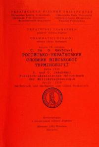 book-3733