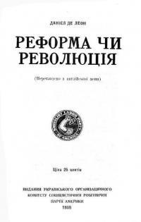 book-3739