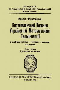 book-3755