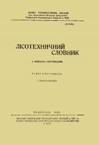book-3757