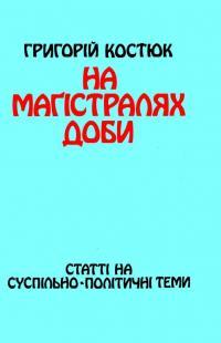 book-3788