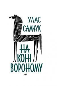 book-3790
