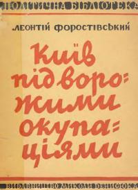 book-380