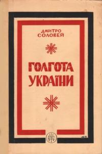 book-3801