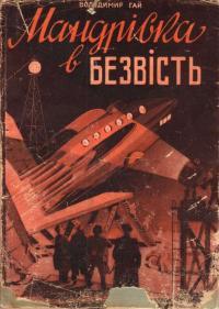 book-3809