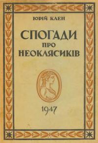 book-383