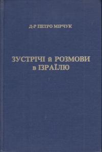 book-3856