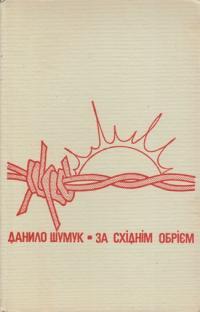 book-3859