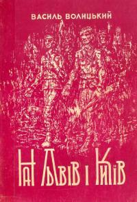 book-386
