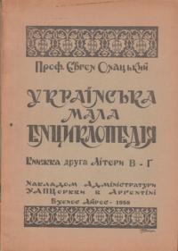 book-3866