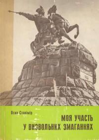 book-387