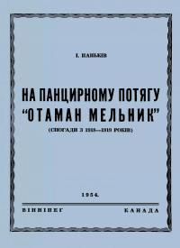 book-390