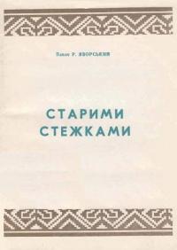 book-3905