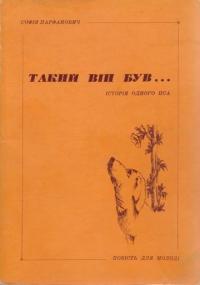 book-3914