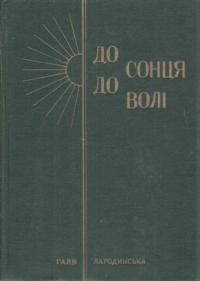 book-3917