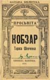 book-3964
