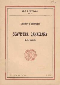 book-3984
