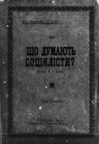 book-4009