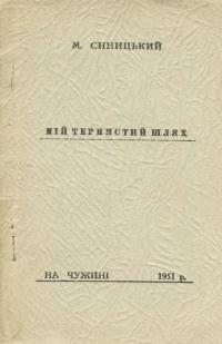 book-401