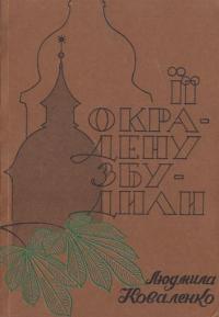 book-4010