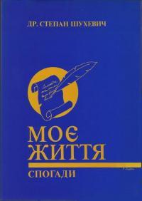 book-402