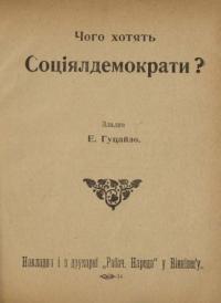 book-4023