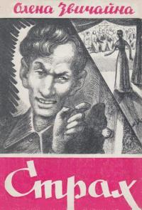 book-4048