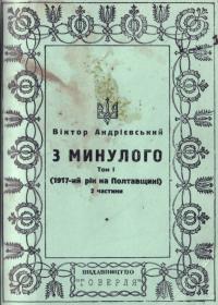 book-405