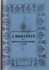 book-406