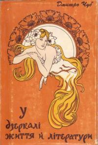 book-4064