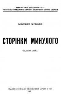 book-409
