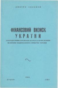 book-4098