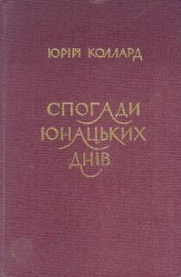 book-410