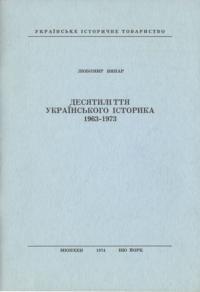 book-4102