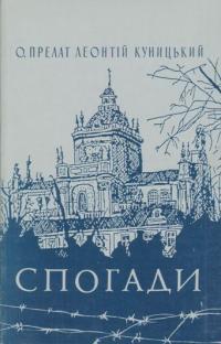 book-4138