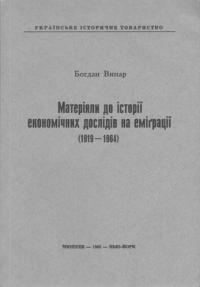 book-4140