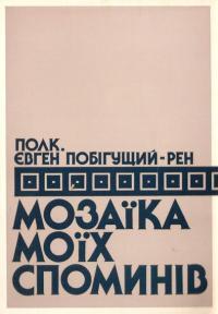 book-415