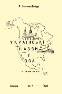 book-4167