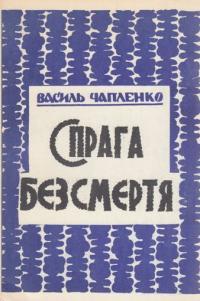 book-4199