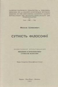 book-4212