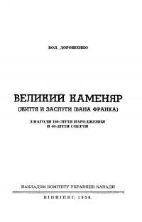 book-423