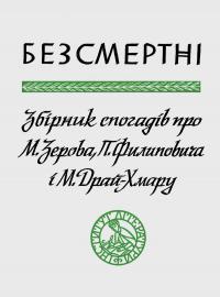 book-426