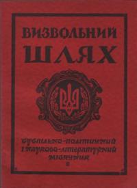 book-4372