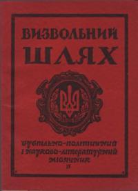 book-4373