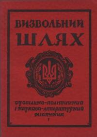 book-4374