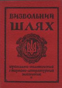 book-4375