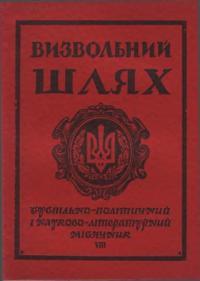 book-4377