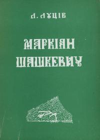 book-440