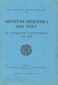 book-442