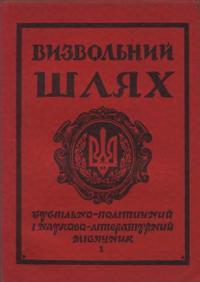 book-4421